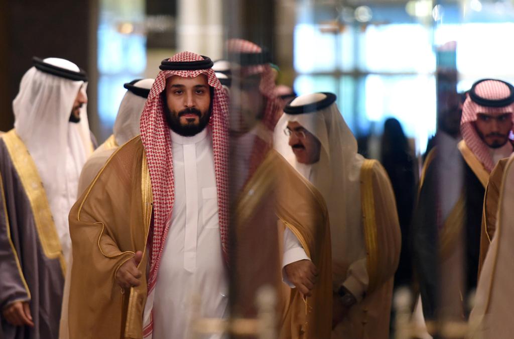 Saudi Arabia-Mohammed bin Salman