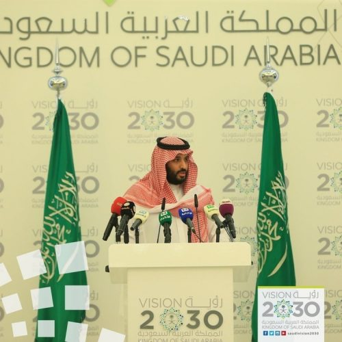 One Year On, Saudi Arabia's Vision 2030 Encounters Problems