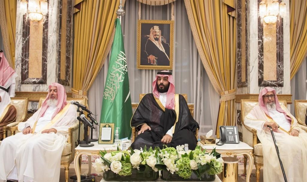 saudi Arabia- crown prince Mohammad bin Salman