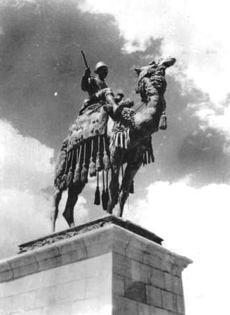 General Gordon Sudan Antiquity