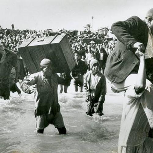 Arab-Palestinian-Israeli Conflict