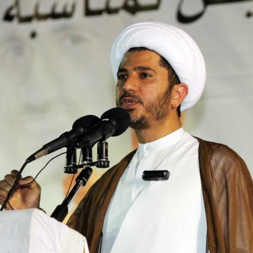 Sheikh Ali Salman, a Popular Bahraini Dissident