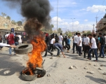 A Presidency Crisis Foretold in the Kurdistan Region of Iraq