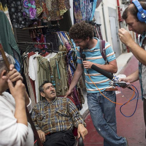 Israel's Media Landscape: An Overview