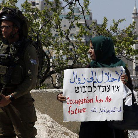 إسرائيل وفلسطين: حل الدولة الواحدة أم حل الدولتين؟