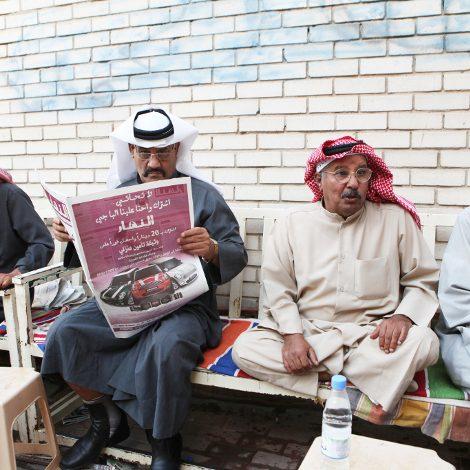 Kuwait's Media Landscape: An Overview