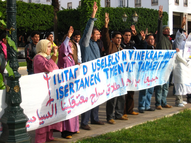 Morocco Human rights amazigh protesting