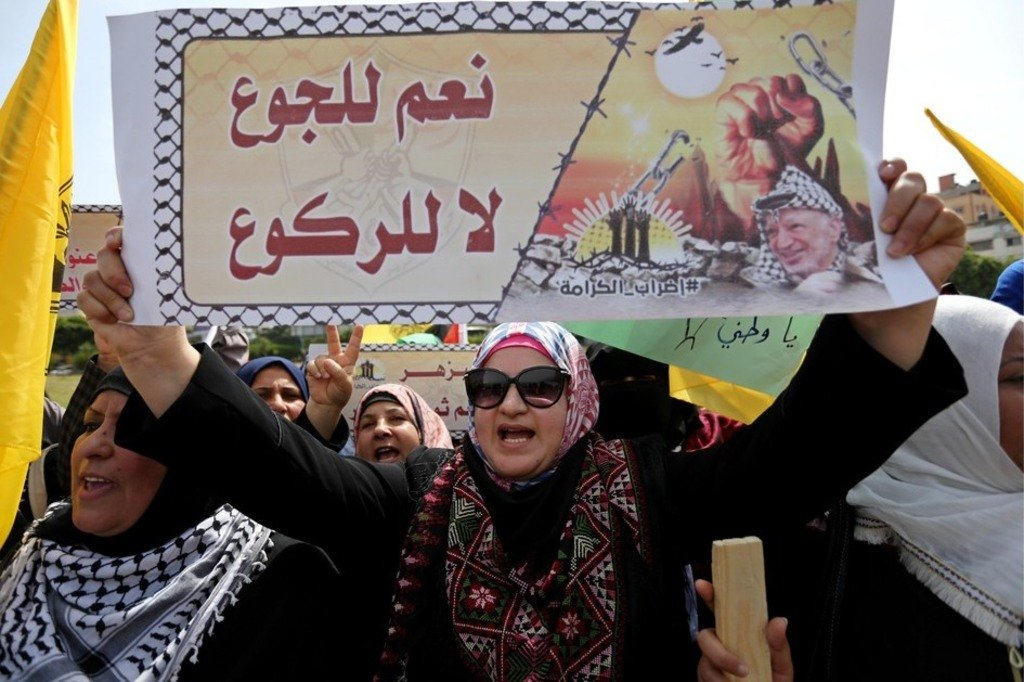 Palestine- hunger strike