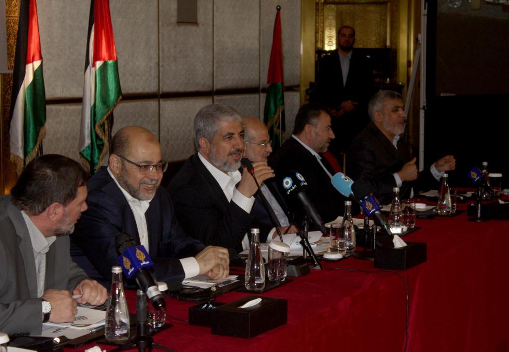 Hamas charter Khaled Meshal