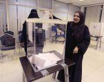 المرأة السعودية دون حقوق كاملة بعد