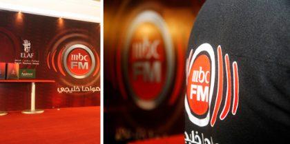 Saudi Arabia media mbc fm radio
