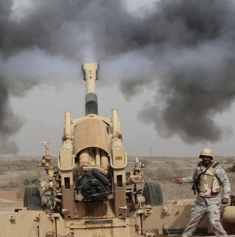 Saudi Arabia: Military Superpower or Paper Tiger