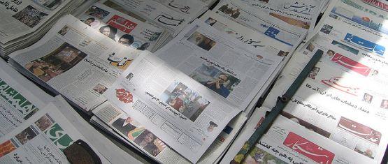 Arab Media Special