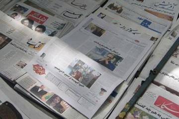 وسائل الإعلام في الشرق الأوسط وشمال أفريقيا