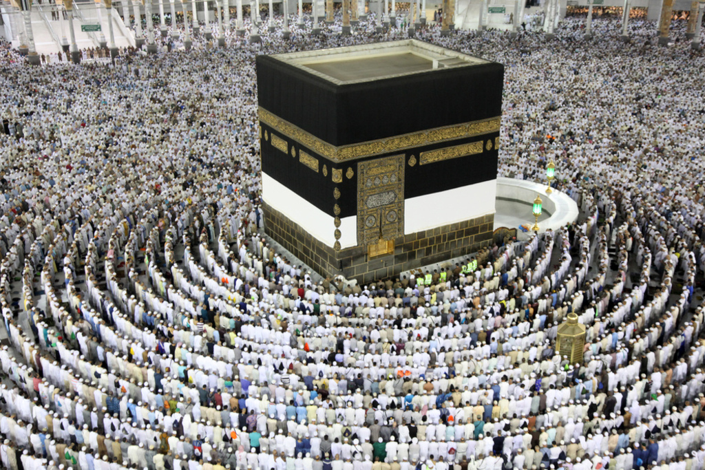 specials-islam-Mecca