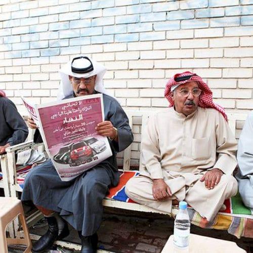 نظرة عامة على المشهد الإعلامي في الكويت