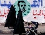 المجتمع في سوريا
