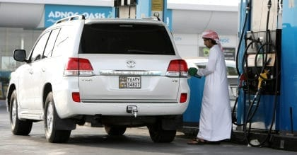 انخفاض أسعار النفط: نهاية حقبة اشتراكية الخمس نجوم على الطراز الخليجي؟