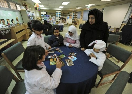 Education in the Gulf: The Search for a Balance between East and West