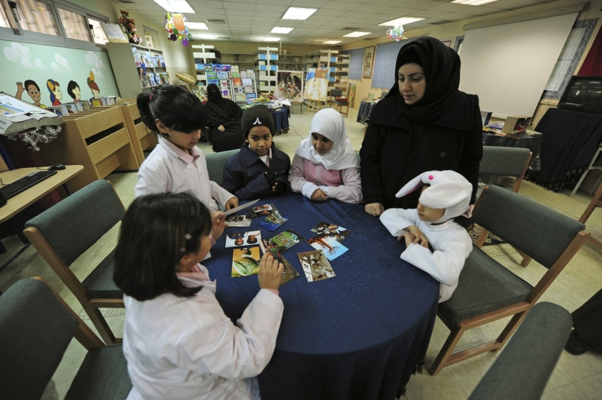 Education in the Gulf countries