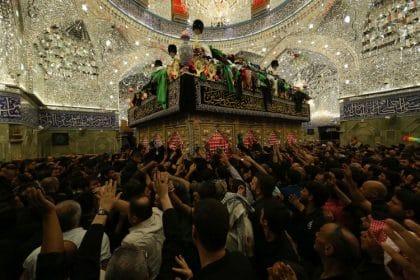 Shia Islam