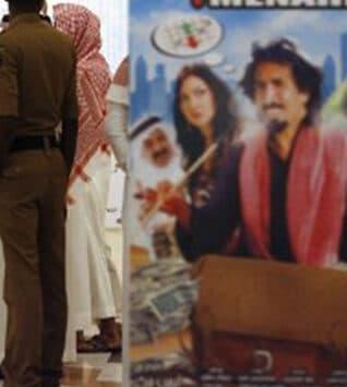 المسرح والأفلام في السعودية